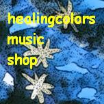 allagrande_music_shop_2015-153-6